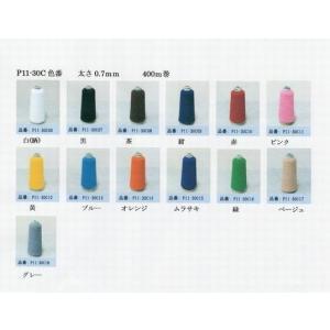 P11-30 ポリウレタンシャーリング 約0.7ミリ x 400m巻|gomuhimoya