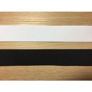 ポリエステル織ゴム(ポリウレタン使用) 20ミリ x 30m巻 黒色|gomuhimoya