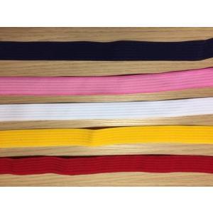 品名: 20ミリ幅カラー織ゴム(在庫限り・安価)  規格: 20ミリ x 30m巻  伸度: 約2....
