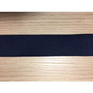 品名: 35ミリ幅カラー織ゴム(在庫限り・安価)  規格: 35ミリ x 30m巻  伸度: 約2....