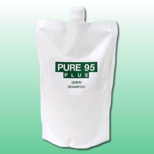 パーミングジャパン PURE95 プラスシャンプー 700ml (草原の香り) 詰替用