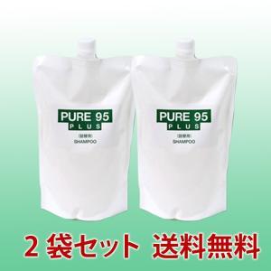 パーミングジャパン PURE95 プラスシャンプー 700ml (草原の香り) 詰替用 × 2袋セット送料無料