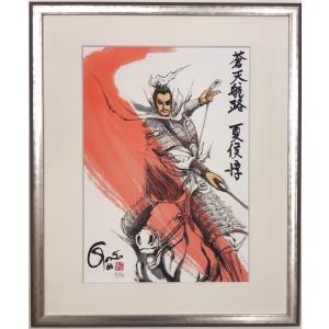 王欣太『蒼天航路』極厚本表紙 版画「夏候惇」
