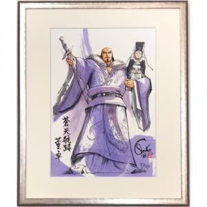 王欣太『蒼天航路』極厚本表紙 版画「董卓」