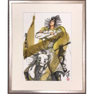 王欣太『蒼天航路』極厚本表紙 版画「呂布」