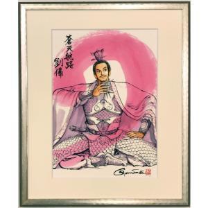 王欣太『蒼天航路』極厚本表紙 版画「劉備」