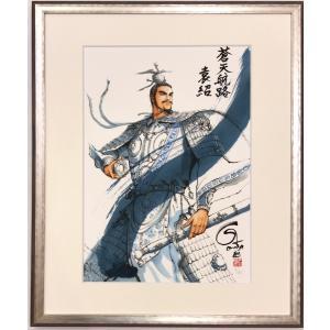 王欣太『蒼天航路』極厚本表紙 版画「袁紹」