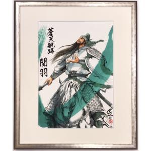 王欣太『蒼天航路』極厚本表紙 版画「関羽」
