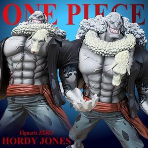 ワンピース フィギュア フィギア ワンピースフィギュアーツZERO ホーディ・ジョーンズ