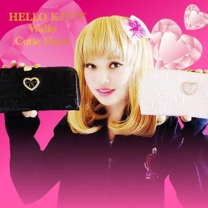 ハローキティ 長財布 Hello Kitty キティ 財布 ラウンドファスナー HK23-11