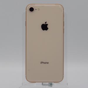 【未使用品】iPhone 8(64GB/ゴールド)本体 + OCN モバイル ONE スマホセット 音声契約必須 goo-simseller