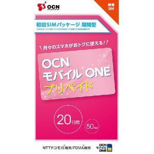 OCN モバイル ONE プリペイド(初回SIMパッケージ)期間型 標準SIM|goo-simseller