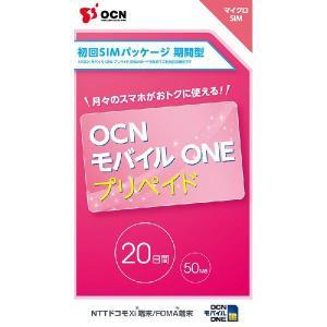 OCN モバイル ONE プリペイド(初回SIMパッケージ)期間型 マイクロSIM|goo-simseller