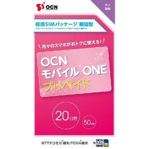 OCN モバイル ONE プリペイド(初回SIMパッケージ)期間型 ナノSIM|goo-simseller
