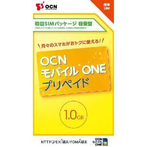 OCN モバイル ONE プリペイド(初回SIMパッケージ)容量型 標準SIM|goo-simseller
