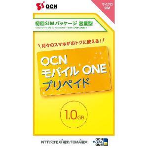 OCN モバイル ONE プリペイド(初回SIMパッケージ)容量型 マイクロSIM|goo-simseller