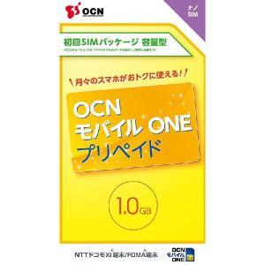 OCN モバイル ONE プリペイド(初回SIMパッケージ)容量型 ナノSIM|goo-simseller