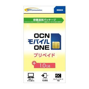 OCN モバイル ONE プリペイド 1GB (容量追加パッケージ)|goo-simseller