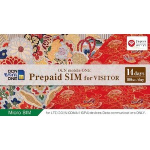 OCN mobile ONE Prepaid SIM マイクロSIM|goo-simseller