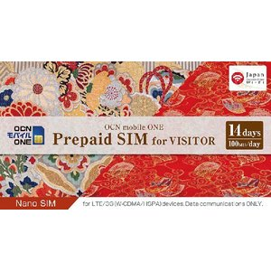 OCN mobile ONE Prepaid SIM ナノSIM|goo-simseller
