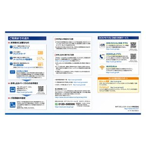 OCN モバイル ONE 音声対応SIM【NTTコミュニケーションズ】【メール便送料無料】|goo-simseller|03