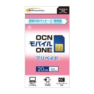 OCN モバイル ONE プリペイド 20日間50MB (初回SIMパッケージ・期間型)/全SIMサイズ対応マルチカットSIM goo-simseller