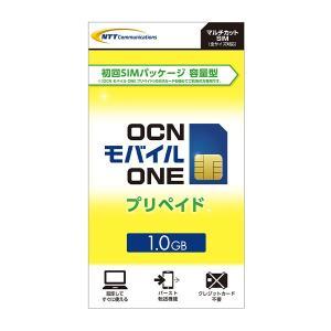 OCN モバイル ONE プリペイド(初回SIMパッケージ)容量型 マルチカットSIM|goo-simseller