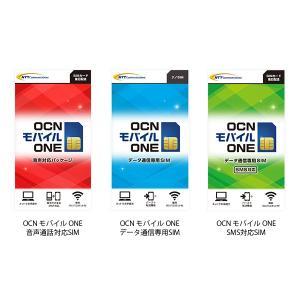 LTE対応 SIMフリースマホ arrowsM04 + OCNモバイルONE セット【送料無料】|goo-simseller|04