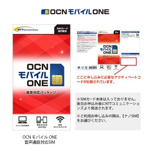 LTE対応 SIMフリースマホ arrowsM04 + OCNモバイルONE セット【送料無料】|goo-simseller|05