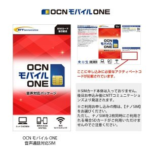 FRONTIER FR7101AK + 選べるOCN モバイル ONEセット 【送料無料】|goo-simseller|06