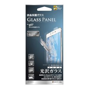 g07、g07+専用液晶保護ガラス(GLASS PANEL)(型番:GP798G07)【メール便送料無料】|goo-simseller
