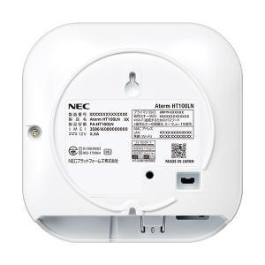 SIMフリーモバイルルータ Aterm HT100LN + OCNモバイルONE ナノSIM 【送料無料】|goo-simseller|02
