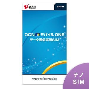 SIMフリーモバイルルータ Aterm HT100LN + OCNモバイルONE ナノSIM 【送料無料】|goo-simseller|04