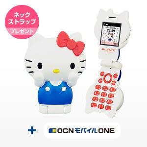 【台数限定価格】SIMフリー携帯  ハローキティフォン + OCNモバイルONE 音声対応SIMセット【送料無料】|goo-simseller