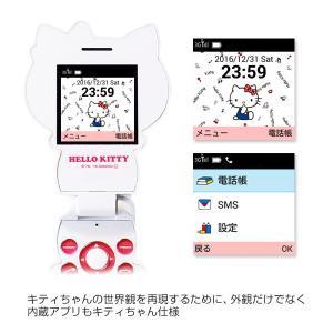 【台数限定価格】SIMフリー携帯  ハローキティフォン + OCNモバイルONE 音声対応SIMセット【送料無料】|goo-simseller|03