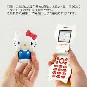 【台数限定価格】SIMフリー携帯  ハローキティフォン + OCNモバイルONE 音声対応SIMセット【送料無料】|goo-simseller|04