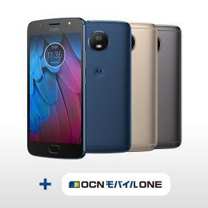 【ルナグレー2月中旬以降出荷予定】SIMフリースマホ Moto G5s + 選べるOCN モバイル ONEセット 【送料無料】|goo-simseller