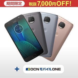 SIMフリースマホ Moto G5s Plus + 選べるOCN モバイル ONEセット 【送料無料】|goo-simseller