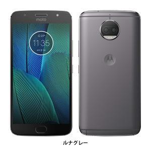SIMフリースマホ Moto G5s Plus + 選べるOCN モバイル ONEセット 【送料無料】|goo-simseller|02