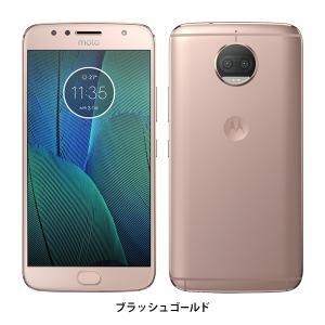 SIMフリースマホ Moto G5s Plus + 選べるOCN モバイル ONEセット 【送料無料】|goo-simseller|03