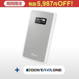SIMフリーモバイルルータ Aterm MP01LN GW(グレージュACアダプタ付き)+ OCNモバイルONE【送料無料】|goo-simseller