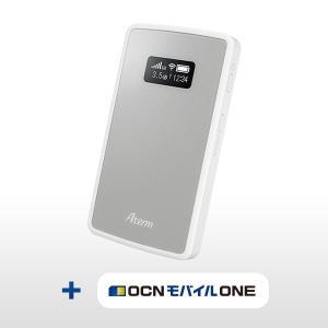 SIMフリーモバイルルータ Aterm MP01LN GW(グレージュACアダプタ付き)+ OCNモバイルONE ナノSIM 【送料無料】 goo-simseller