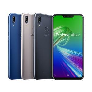 ASUS ZenFone Max (M2) 本体 + OCN モバイル ONE スマホセット 音声契約必須