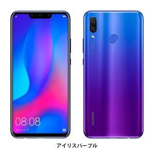 HUAWEI nova 3 本体+ OCN モバイル ONE スマホセット 音声契約必須|goo-simseller|03