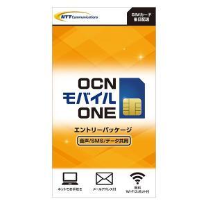 HUAWEI nova 3 本体(OCN モバイル ONEパッケージ付き)送料無料 goo-simseller 05