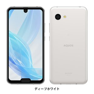 AQUOS R2 compact SH-M09 本体 + OCN モバイル ONE スマホセット 音声契約必須|goo-simseller|02