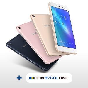 ASUS ZenFone  Live (ZB501KL) + 選べるOCNモバイルONEセット 【送料無料】|goo-simseller