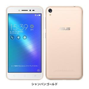 ASUS ZenFone  Live (ZB501KL) + 選べるOCNモバイルONEセット 【送料無料】|goo-simseller|02