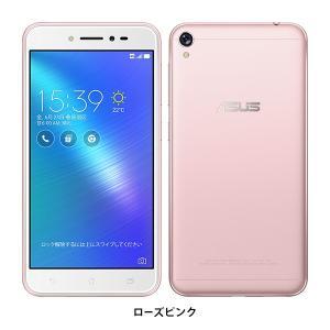 ASUS ZenFone  Live (ZB501KL) + 選べるOCNモバイルONEセット 【送料無料】|goo-simseller|03