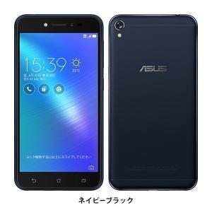 ASUS ZenFone  Live (ZB501KL) + 選べるOCNモバイルONEセット 【送料無料】|goo-simseller|04